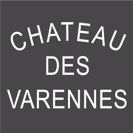 logo-chateau-des-varennes-270x270